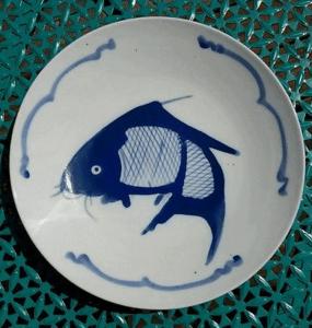Koi fish dinner plate
