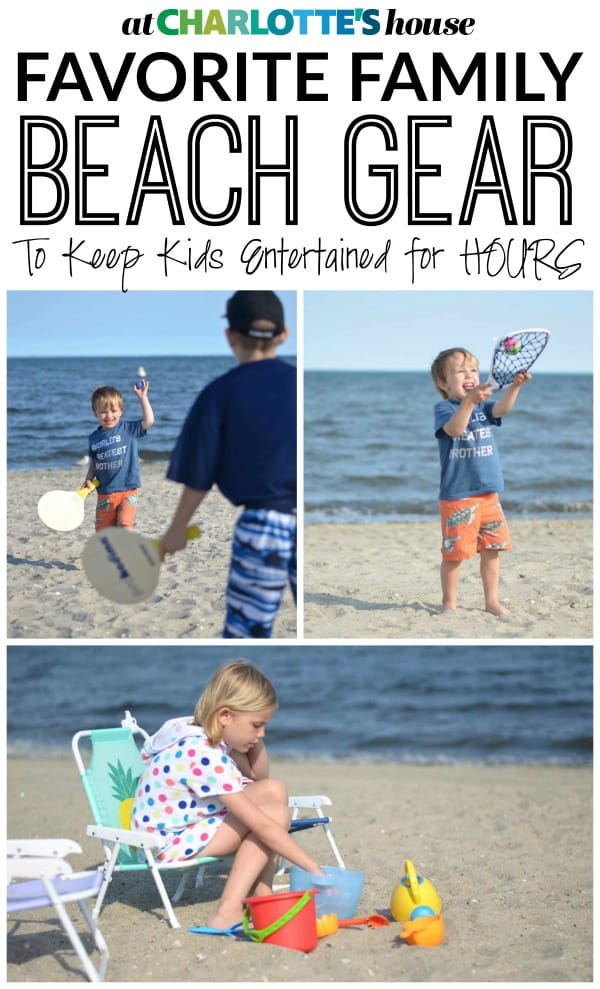 Our kid tested list of our favorite beach toys for the summer... see how we entertain ourselves for hours on the beach with this wagon full of fun!