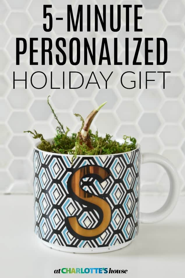 easy personalized holiday gift